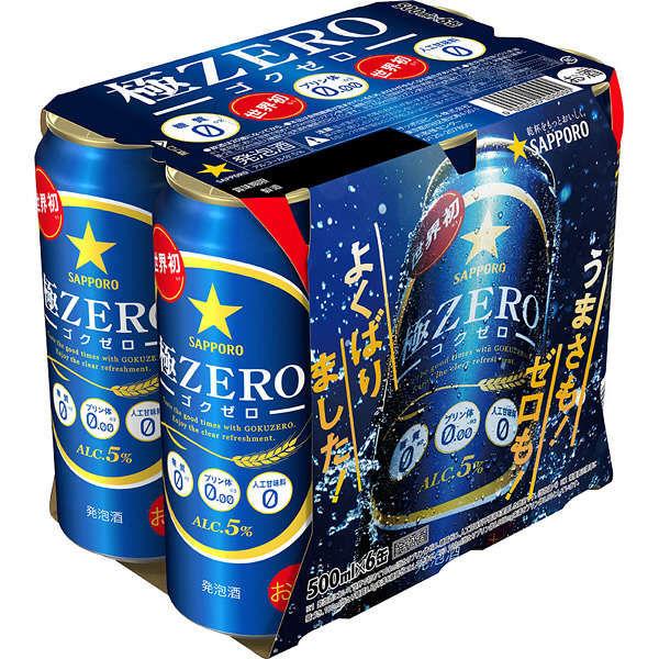 サッポロ 極ZERO 500ml 6缶