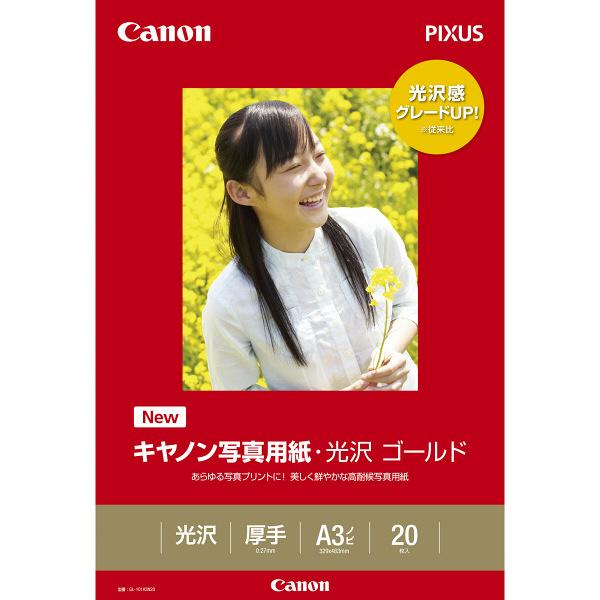 キヤノン キヤノン写真用紙 光沢ゴールド A3ノビ GL-101A3N20 1冊(20枚入) (取寄品)