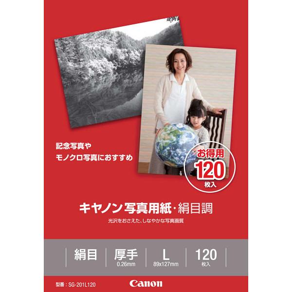 キヤノン キヤノン写真用紙 絹目調L SG-201L120 1冊(120枚入) (取寄品)