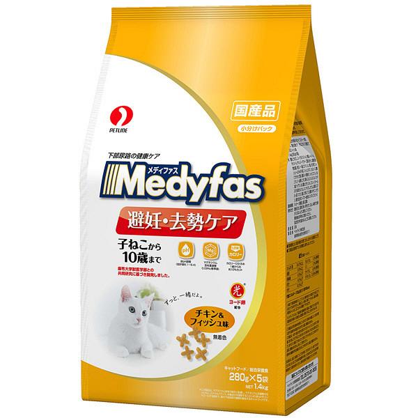 メディファス 避妊去勢ケア 1.4kg