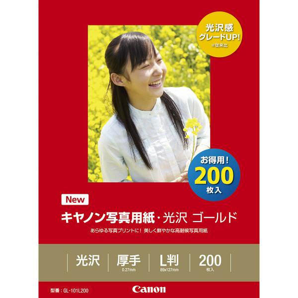 キヤノン キヤノン写真用紙 光沢ゴールド L GL-101L200 1冊(200枚入) (取寄品)