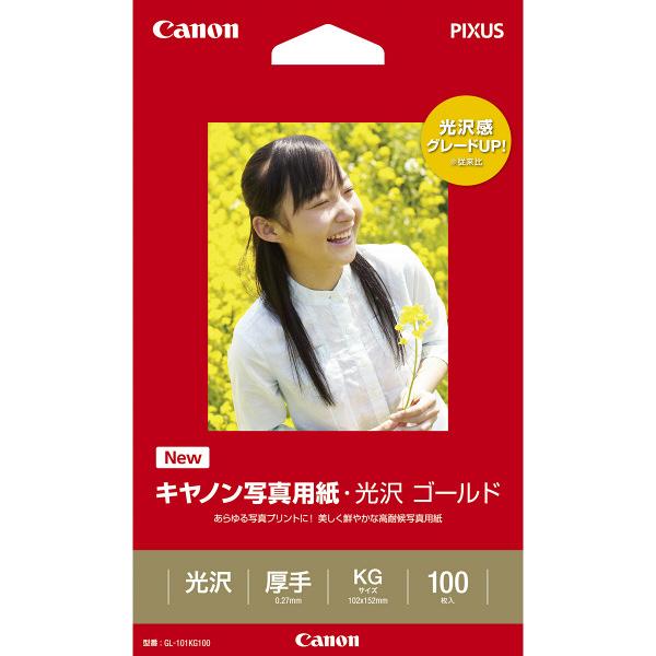 キヤノン キヤノン写真用紙 光沢ゴールド KG GL-101KG100 1冊(100枚入) (取寄品)