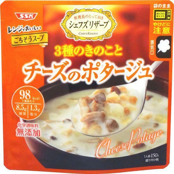 3種のきのことチーズのポタージュ 1食