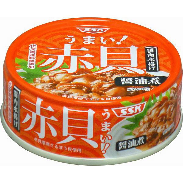 うまい!赤貝醤油煮 1缶