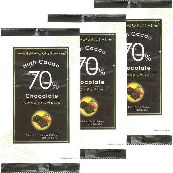 クリート カカオ70%チョコレート 3袋