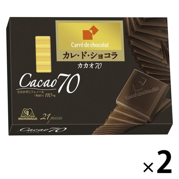 カレ・ド・ショコラ カカオ70 2箱