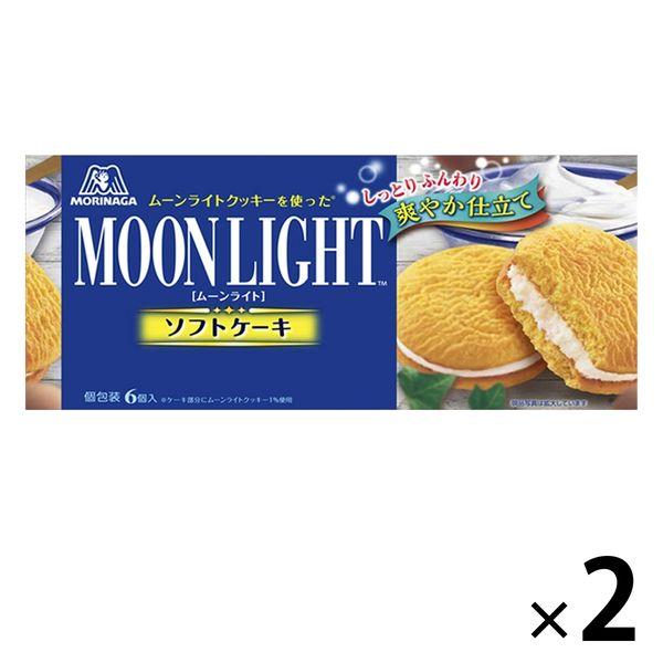 森永 ムーンライトソフトケーキ 2箱