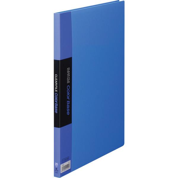 クリアーファイル A4タテ20P 青