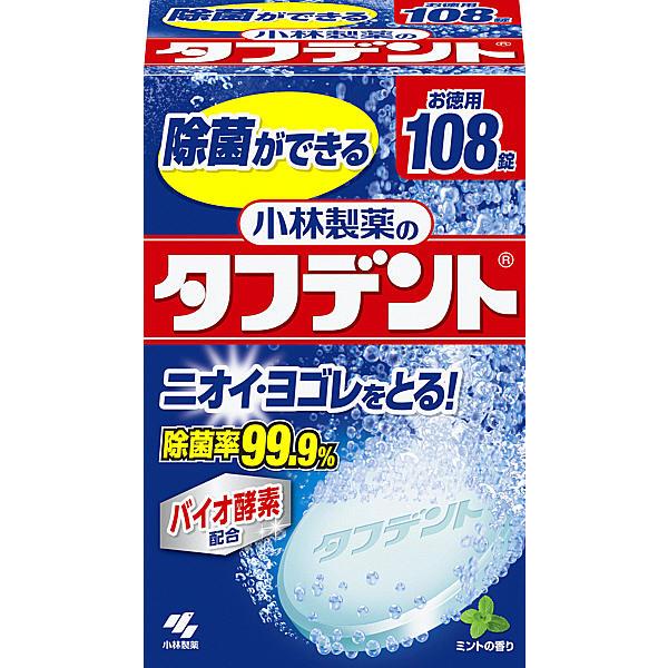 タフデント 入れ歯用洗浄剤 108錠