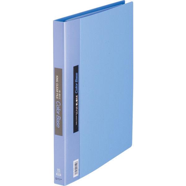 キングジム クリアファイル 差し替え式 A4タテ背幅25mm カラーベース 青 139