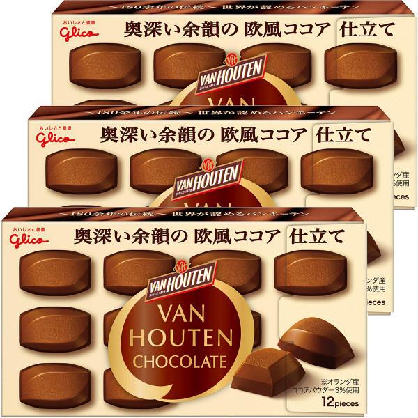 グリコ バンホーテンチョコレート 3個