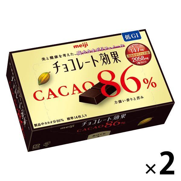 明治 チョコレート効果カカオ86% 2箱