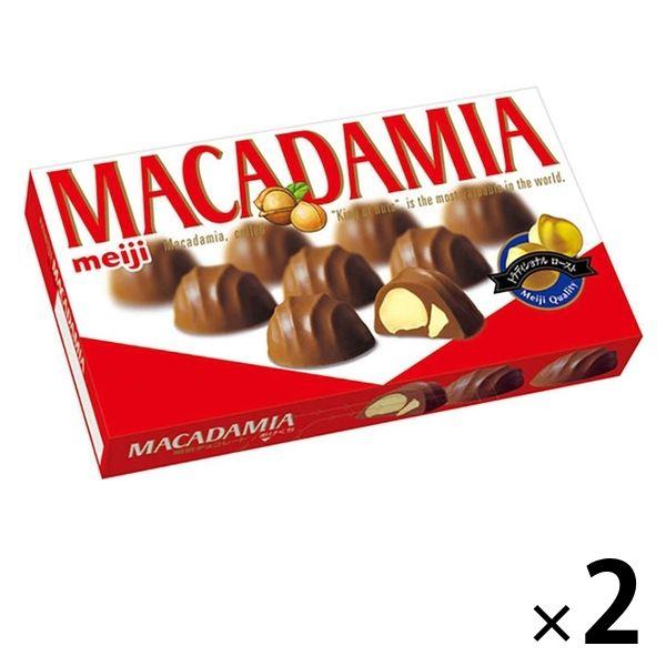 明治 マカダミアチョコレート 2箱
