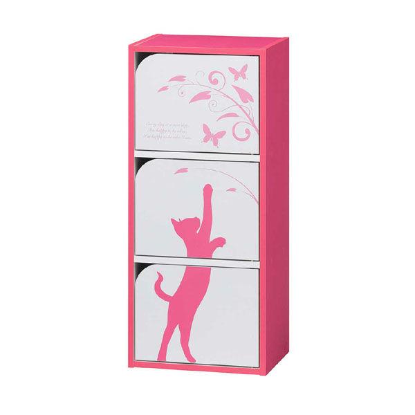 収納ボックス(猫柄)3ドア ピンク