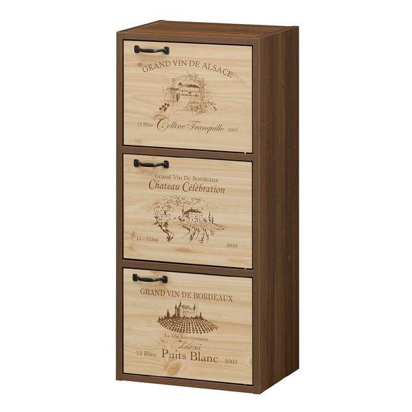 白井産業 組立簡単ボックスEK-cube3ドア Aタイプ 木箱風 ブラウン (直送品)