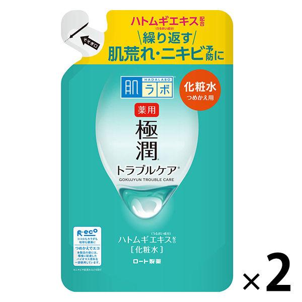 肌ラボ薬用極潤スキンコンデ 詰替2個