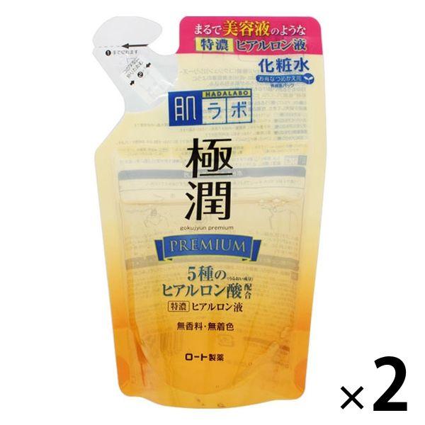 肌ラボ極潤プレミアムヒアルロン液詰替2個