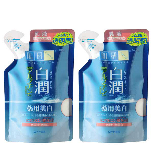 肌ラボ 白潤 薬用美白乳液 詰替2個