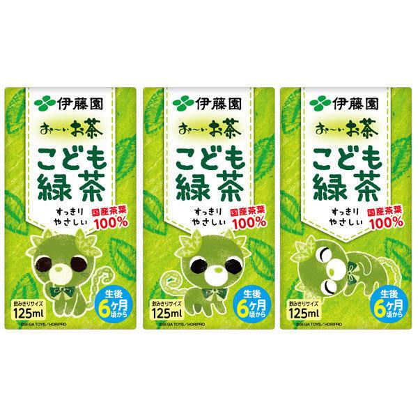 おーいお茶 こども緑茶 125ml