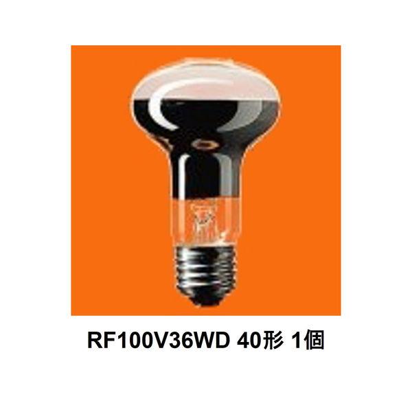 パナソニック 屋内用レフ電球 40W形 RF100V36WD