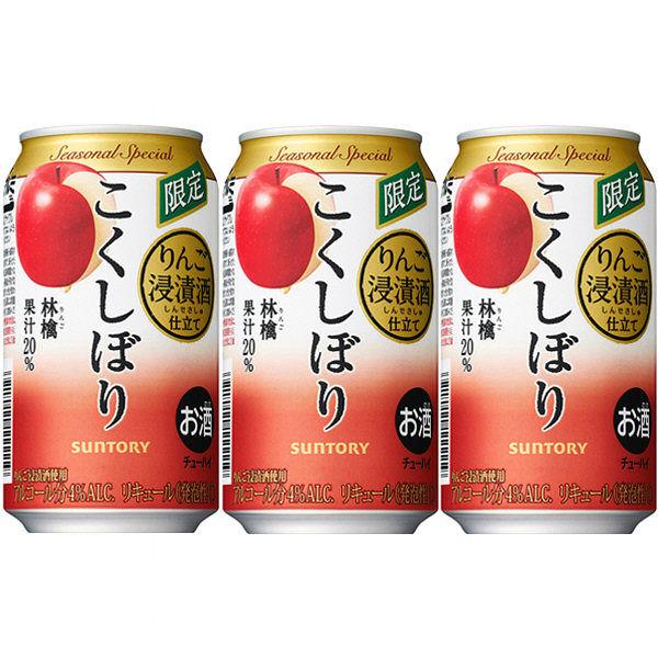 こくしぼり (林檎) 350ml 3缶