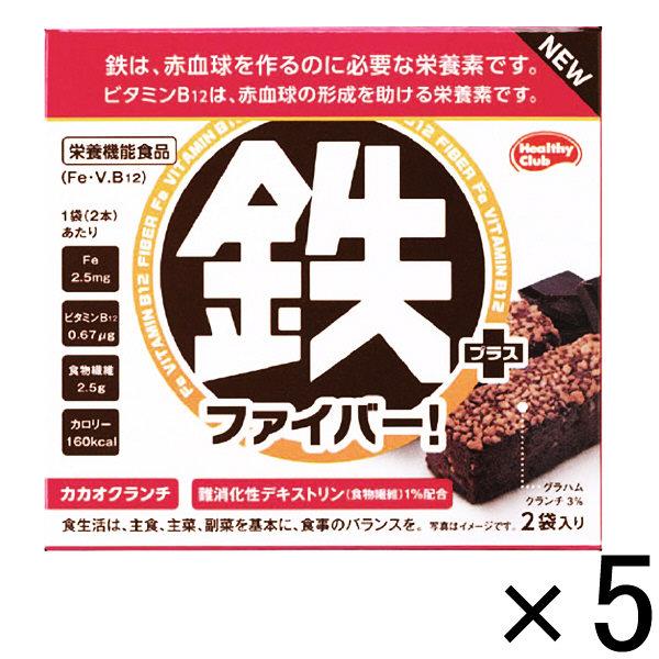 鉄プラスファイバークッキー 5箱