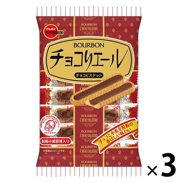 ブルボン チョコリエール  14本 3袋