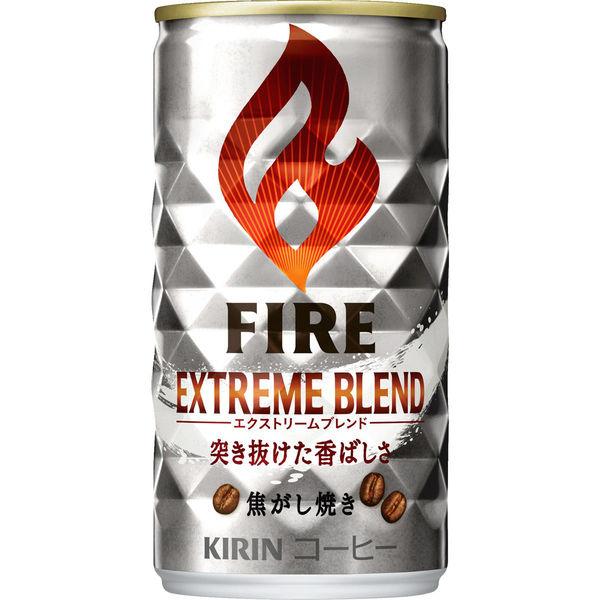 ファイア エクストリームブレンド 30缶