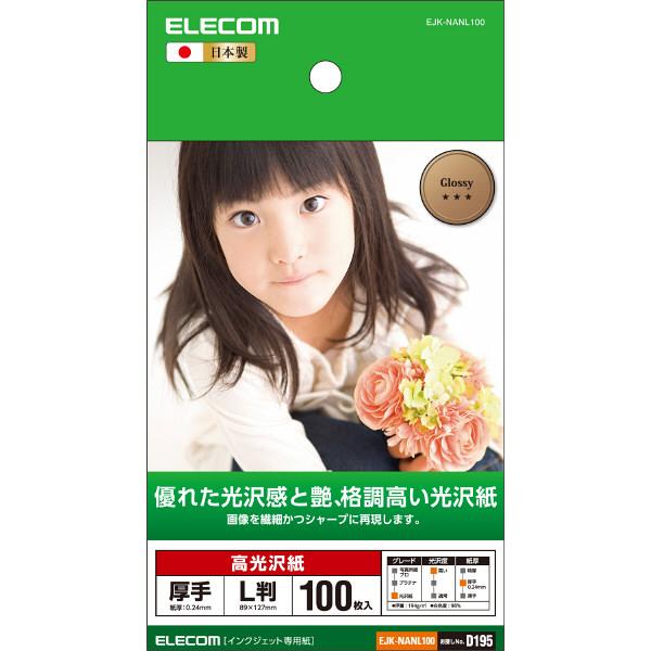 エレコム 光沢写真用紙 超光沢紙厚手 L判 白 89mm×127mm EJK-NANL100 1箱(100枚入) (直送品)