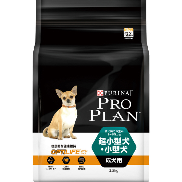 超小型犬・小型犬成犬用2.5kg