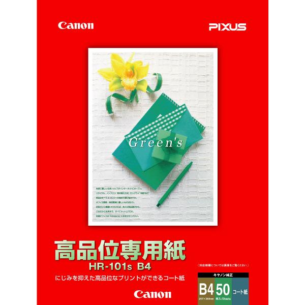 キヤノン B4 高品位専用紙 HR-101SB4 1冊(50枚入) (取寄品)