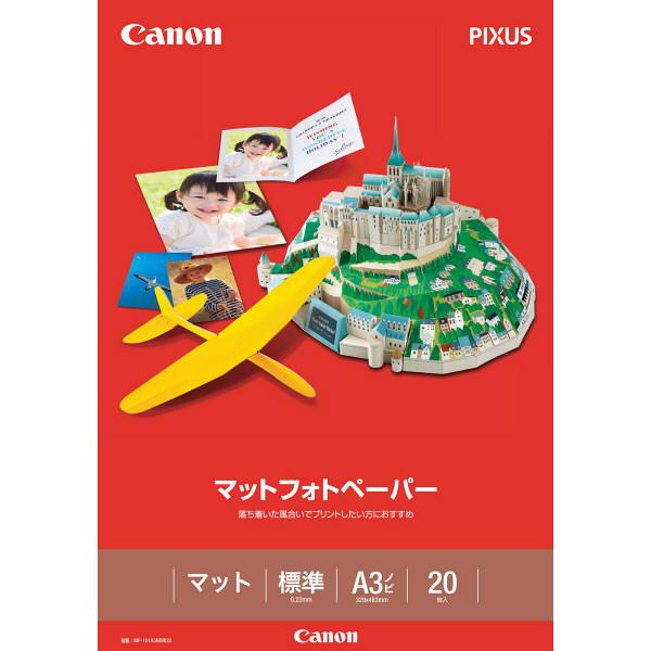 キヤノン マットフォトペーパー A3ノビ MP-101A3NOBI 1冊(20枚入) (取寄品)