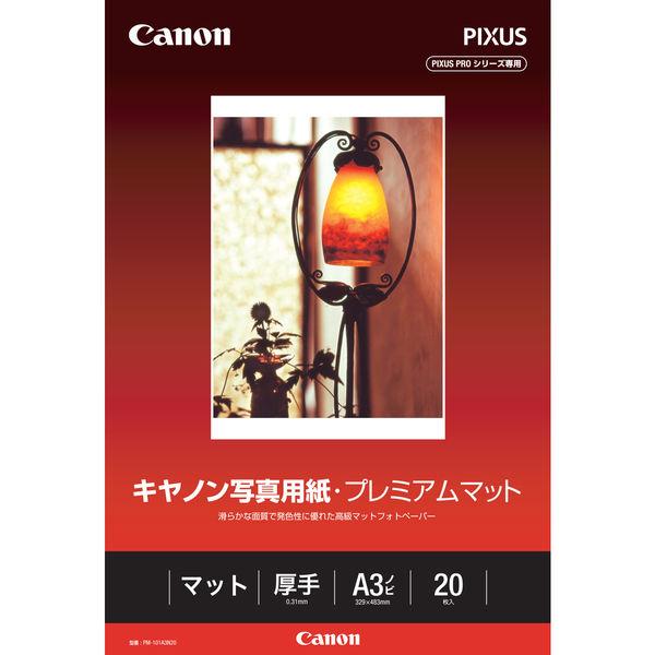 キヤノン 写真用紙 A3ノビ プレミアムマット PM-101A3N20 1冊(20枚入) (取寄品)