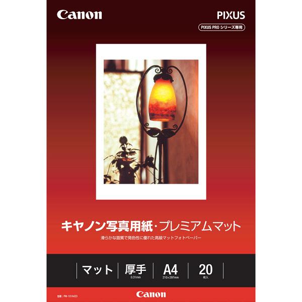 キヤノン 写真用紙 A4 プレミアムマット PM-101A420 1冊(20枚入) (取寄品)
