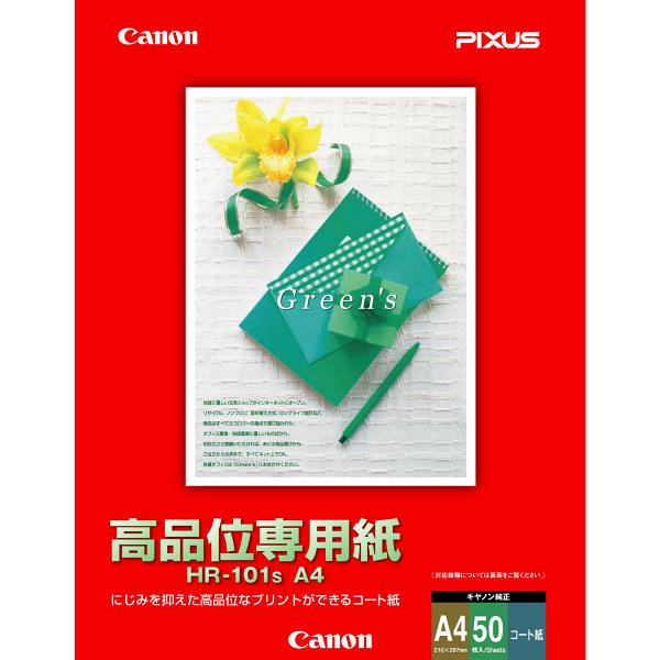 キヤノン A4 高品位専用紙 HR-101SA4 1冊(50枚入) (取寄品)