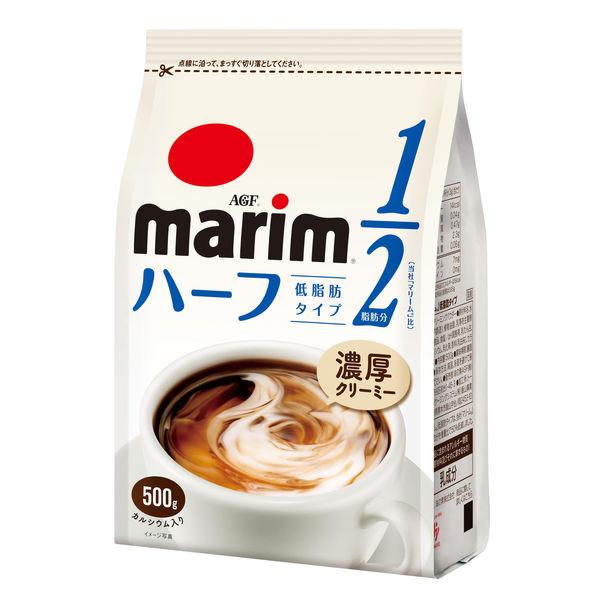 マリーム 低脂肪 1袋(500g)