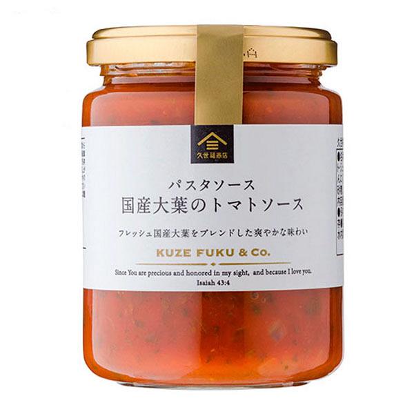 国産大葉のトマトソース 220g 1個