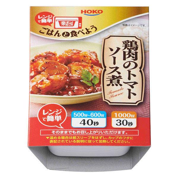 宝幸 楽チン!カップ鶏肉のトマトソース煮