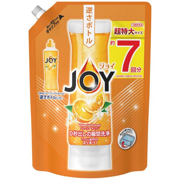 ジョイコンパクト 超特大オレンジ 1個