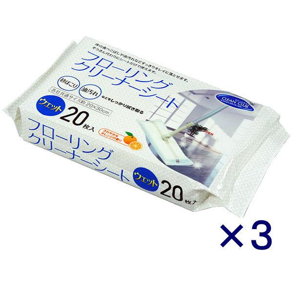 CCフローリングウェットシート20枚×3