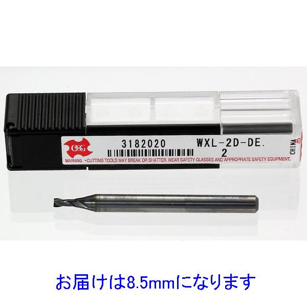 OSG WXL-2D-DE8.5 WXLコート2刃 2D刃長タイプ 1セット(2個:1個x2)