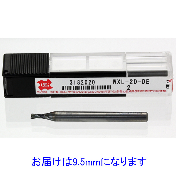 OSG WXL-2D-DE9.5 WXLコート2刃 2D刃長タイプ 1セット(2個:1個x2)