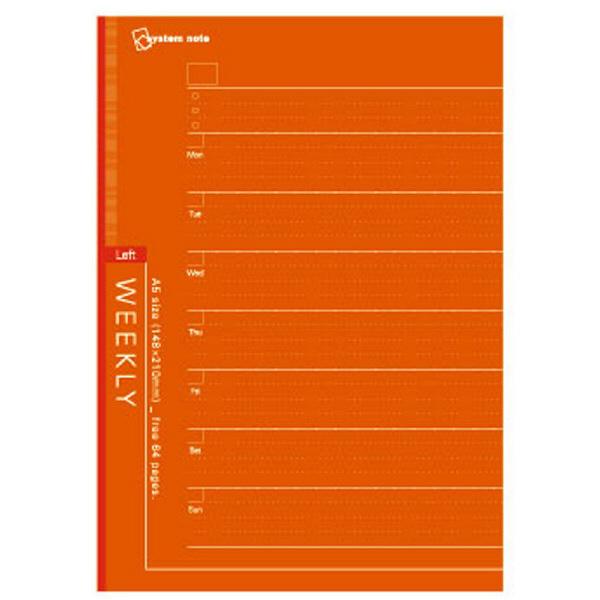 レイメイ藤井 システムノート B5 NT245NT245 5冊(直送品)