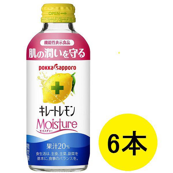 キレートレモンモイスチャー 6本