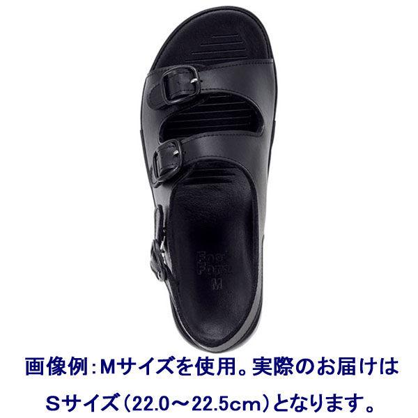 形状記憶 ナースサンダル(2本バンド) S(22.0~22.5cm) ブラック