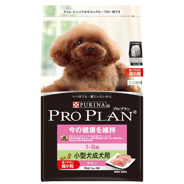 プロプラン 小型犬成犬用  超小粒