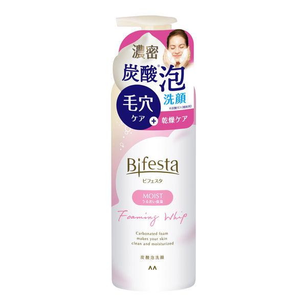 ビフェスタ 泡洗顔 モイスト