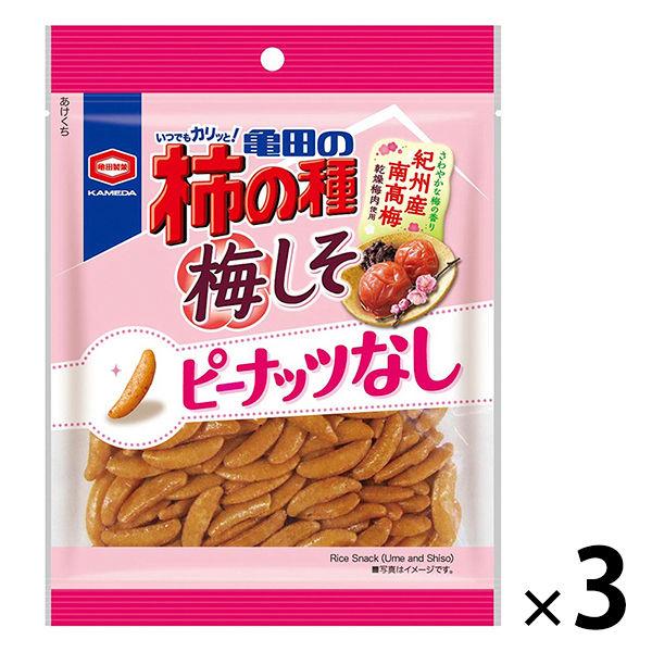 亀田の柿の種梅しそ100%105g 3袋