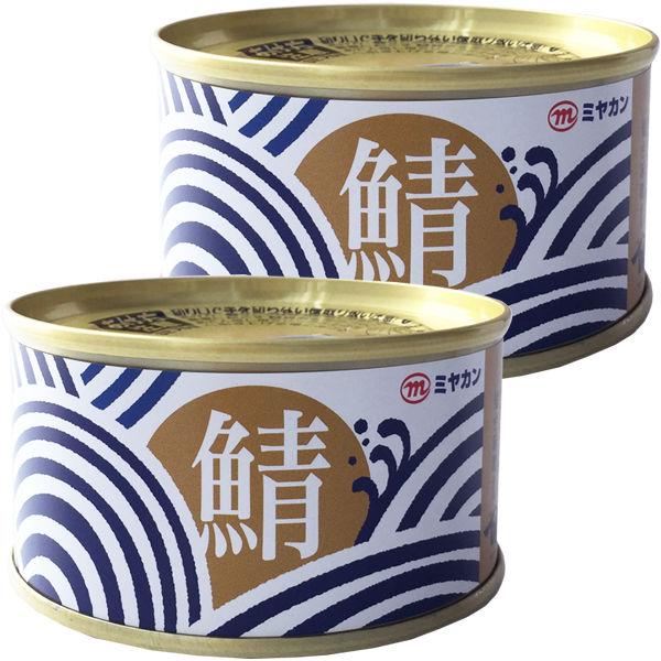 三陸水揚げ さば味噌煮 生姜入り 2缶