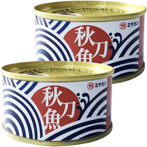 三陸水揚げ さんま醤油煮 柚子皮入 2缶